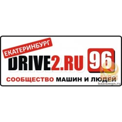 Наклейка на автомобиль DRIVE2