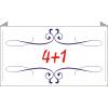 Пришиваемые этикетки - комплект 4+1 (50 штук)