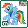 Замена картинки №57, на новую - Литл Пони